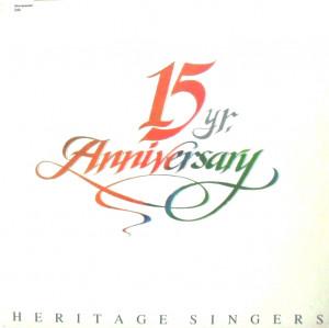 Heritage Singers 15 Years Anniversary 1986