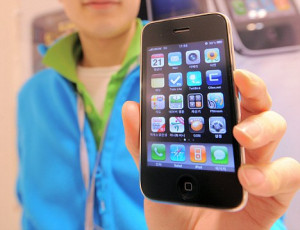 Apple products: Terry Gou's Chinese factories are responsible for the ...