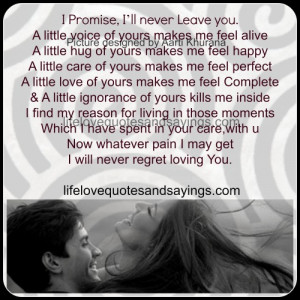 Never Leave Me Quotes