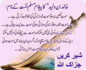 Funny Urdu Names Urdu Funny Urdu Jokes Poetry Shayari Sms Quotes ...