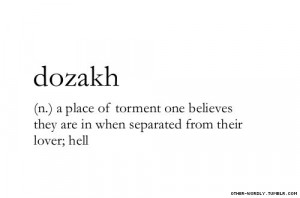 | 'dO-zakh\ (kh being #dozakh, noun, punjabi, urdu, persian ...