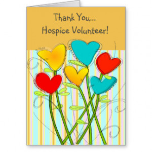 Volunteer Thank You Gifts - T-Shirts, Posters, & other Gift Ideas