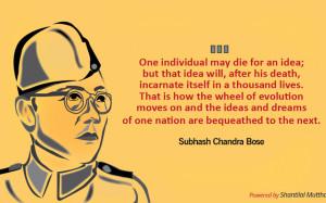 subhash chandra bose quotes In Hindi SMS