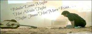 Aashiqui 2 Movie Facebook Timeline Cover