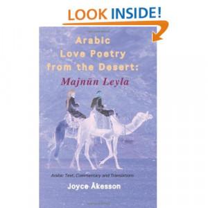 love quotes arabic english translation