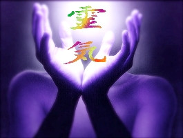 reiki symbol protect your home from negative energy using reiki