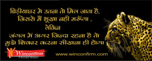 ... Winconfirm Motivational Thoughts and Inspirational Quotes arif khan