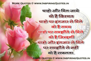 Life Quotes, Daily Motivational Quotes, Hindi Quotes, Daily Motivation ...