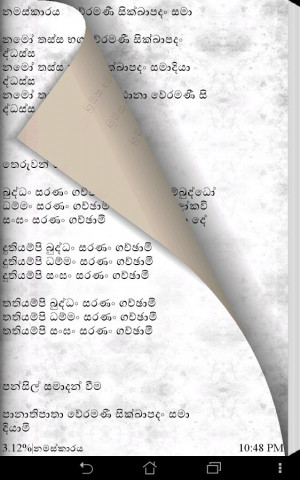 Buddha Vandana Gatha - screenshot