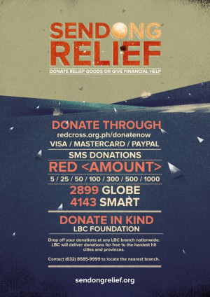You can donate the following denominations: