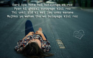 related pictures sad shayari dard shayari hindi sad shayari pictures