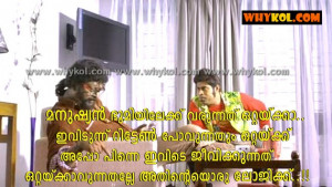 Malayalam funny film Life quote in Husbands in Goa