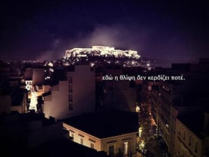 Greek Quotes Inspiring Picture...