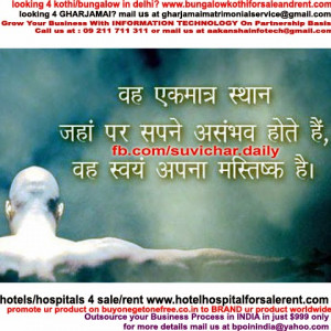 brain quotes in hindi brain quotes in hindi brain quotes in hindi ...
