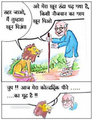 Hindi funny jokes, funny jokes in hindi, dirty jokes in hindi