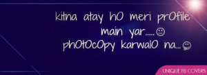 Urdu Fb Covers Facebook Covers: Funny Urdu Fb Cover