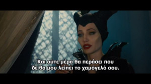 , greek quotes, love, love you, maleficent, miss you, movie, quotes ...