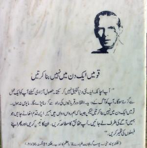 RE: Qaid e Azam Muhammad Ali Jinnah Quotes