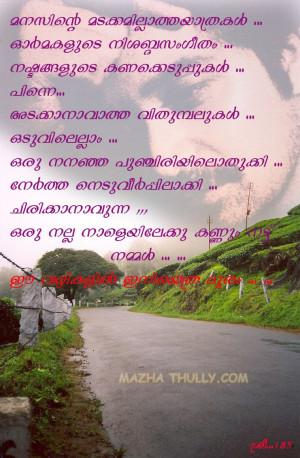 malayalam love letters