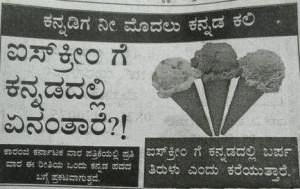 Kannada Quotes Kannada Language Images Kannada+Quotes+In+Kannada ...