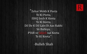 Quotes In Punjabi Translated In. QuotesGram