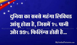 free download motivational and inspirational indian hindi quotes india