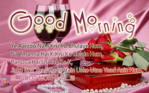 Romantic Good Morning For Girlfriend SMS Messages And Quotes With ...