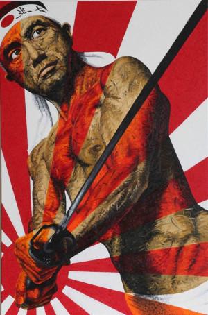 Yukio Mishima by Mark Richfield