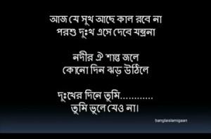 Jibon tori baite gie ... bangla islamic song islami gan saifullah ...
