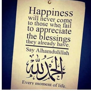 And If you would count the blessings of Allah you would not be able to ...