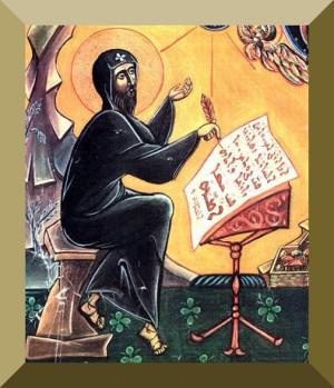 Saint Ephrem of Syria Quote