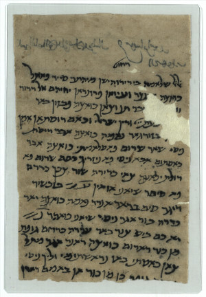 letter in judeo persian dealing with financial and family matters