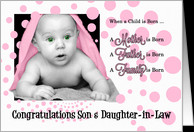 for Son and Daughter-in-Law New Baby Congratulations Pink Girl card ...