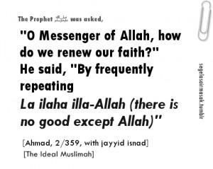 renew our faith imaan
