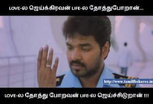 kathi tamil movie