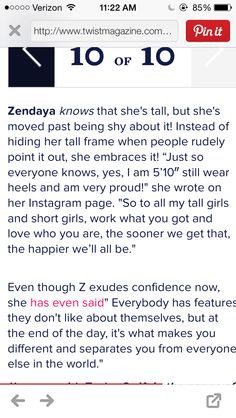 Zendaya Quote