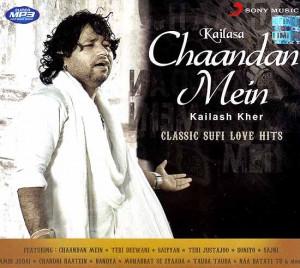 please 4shared rangeele kailash kailash phone live albums phone ...