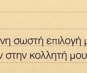 Aggela Nikou Follow 7 months ago