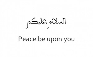 Arabic Quotes In English Tumblr Arabic Quotes In English