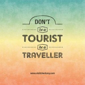 travel #life #positive inspiration