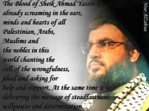 Sheik Ahmad Yassin(ra)