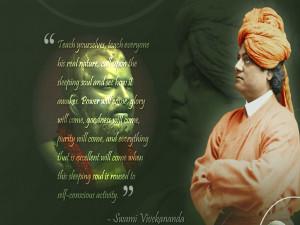 Sri Ramakrishna Quotes and Sayings