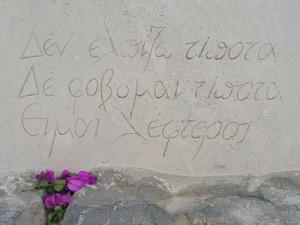 Nikos Kazantzakis Quotes: