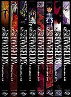 Neon Genesis Evangelion - The Perfect Collection Box Set ( 1996 )