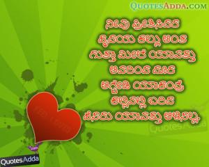 Kannada Love Quotes Quotesadda