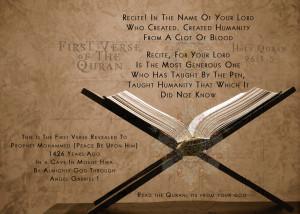 MAY ALLAH HELP US ALL IN MEMORIZING THE HOLY QURAAN INSHALLAH ...