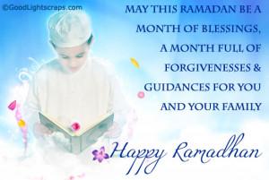... ramadan mubarak pictures ramazan kareem mubarak ramadan kareem ramadan