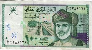 100 Omani Rial