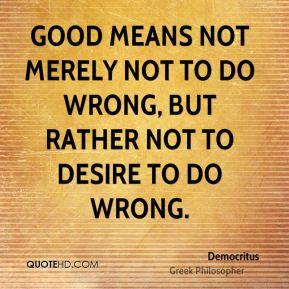 Democritus Inspirational Quotes