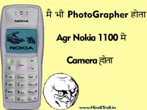 ... Hota Agar Nokia 1100 mein Camera Hota Funny Hindi Quotes Wallpaper